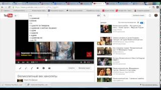 Копия видео Как скачать музыку mp3 из YouTube быстро и онлайн