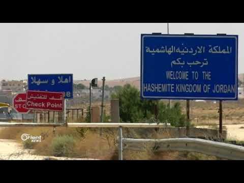 محافظ النظام بدرعا يكذب إداعاءات الروس والأسد بعودة اللاجئين من الأردن  - 22:20-2018 / 8 / 17