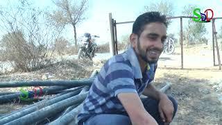 भाभी होली है आज तो ढफली बजाऊगा # Rajasthani Haryanvi Comedy # भालू की कॉकटेल # Sherda Desi Dude