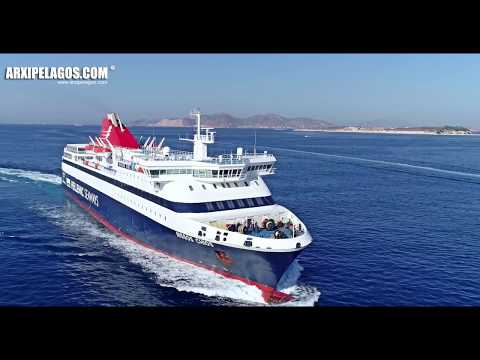 NISSOS CHIOS  (Ro-Ro/Passenger Ship) arrival at Piraeus Port (Greece) Aerial Drone Video 4K