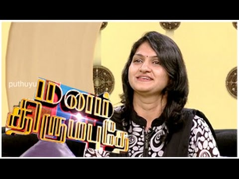 Playback Singer Harini in Manam Thirumbuthe (07/03/2015)