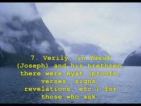 Al-Afasy: Surat Yusuf (Verses 1-15)--Ramadan 1428H/2007