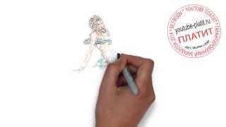 Учимся рисовать русалок  Как нарисовать русалку поэтапно(как нарисовать русалку, как нарисовать русалку поэтапно, как нарисовать русалку карандашом, как нарисовать..., 2014-07-30T06:51:57.000Z)