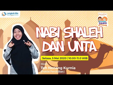 NABI SHALEH DAN UNTA - Ramadhan Bersama Kampung Sahabat   Serial 3   Teh Neneng, K Dewi  & K Krisna