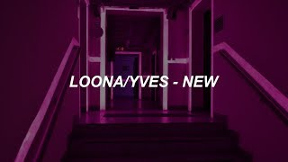 "Cover images 이달의 소녀/이브 (LOONA/Yves) ""new"" Easy Lyrics"