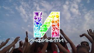 Вера Брежнева - Близкие люди (ВИДЕОКЛИП ПАРОДИЯ от ИНФИНИТИ production)