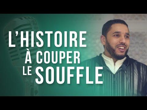 UNE HISTOIRE À COUPER LE SOUFFLE - Al isra wa Al mi&39;raj