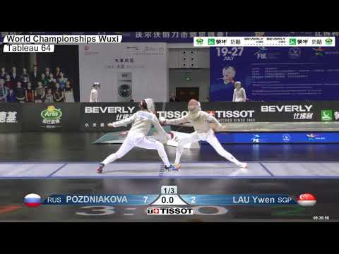 2018 245 T64 07 F S Individual Wuxi World Championships BLUE LAU SGP vs POZDNIAKOVA RUS