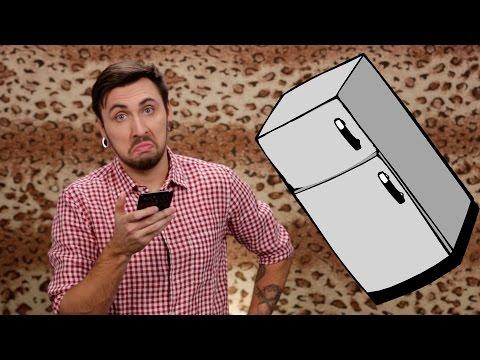 +100500 Дэйли - Транспортировка Холодильника