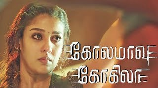 Kolamaavu Kokila - Tamil Full movie Review 2018
