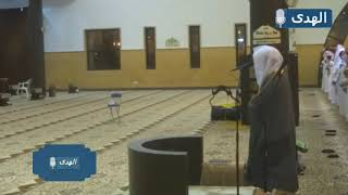 تلاوة ولا أروع للشيخ ياسر الدوسري لخواتيم سورة مريم