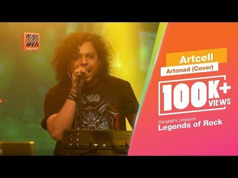 Artonad (Cover) | Artcell | Banglalink presents Legends of Rock