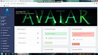 Project Avatar - Новая Экономическая игра |Без Вложений|