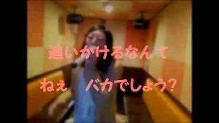 原キー(カラオケ音源) 加藤ミリヤ『Aitai』 Cover. 最近ミリヤのLiveに...