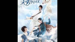 You're Beautiful Ost 1 : My Heart Is Cursing ( Kim Dong Wook )