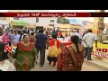 Huge Visitors Rush At Nampally Exhibition Grounds || Hyderabad || NTV