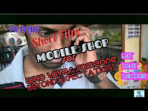 MOBILE SHOP MALAYALAM SHORT FILM