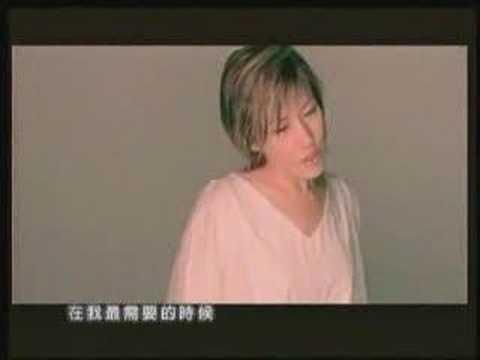 Sun Ho - Xie Xie You Ni Men MV