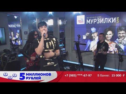 Авторадио: Дмитрий Колдун (2019)