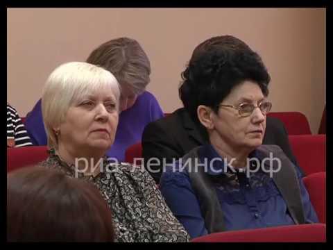 Демографическая ситуация в Ленинске-Кузнецком