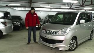 Характеристики и стоимость Mitsubishi Delica D:2 2011 год (цены на машины в Новосибирске)
