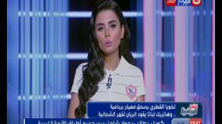 النشرة الرياضية - الاخبار العربية-  النصر يفوز على القادسية بهدف نظيف في الدوري السعودي
