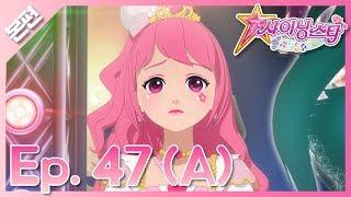 [샤이닝스타 본편] 47화(A) - 슈퍼스타♪ 프리마 돈나 럭키! - Episode 47(A) -Super Star! Prima Donna Lucky!