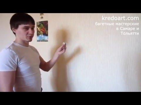 Как повесить картину за 10 минут без сверления стен