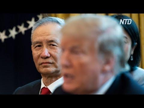 Дональд Трамп хочет ввести новые пошлины на китайский импорт