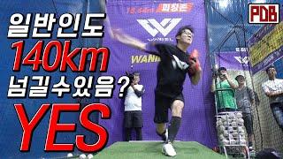Ordinary fireballer throwing a laser ball from Busan