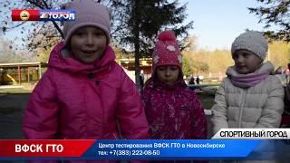 ВФСК ГТО в детском саду № 509