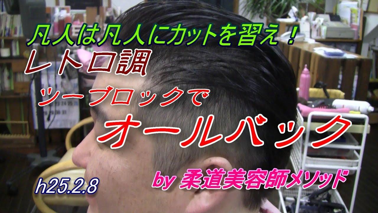 源治 髪型 滝谷