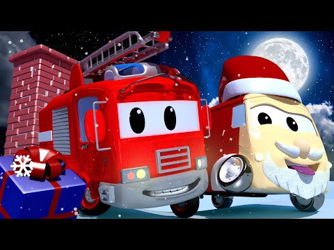Santa Clause and the CHRISTMAS gifts! The Car Patrol in Car City Police Car & Fire Truck for Kids