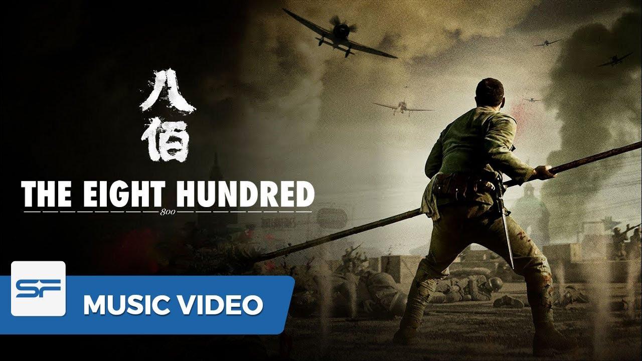 MV. OST นักรบ 800 THE EIGHT HUNDRED - Remembering | Official MV ซับไทย