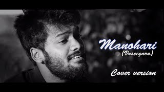'Manohari (Vaseegara)Cover song'| Telugu latest songs | LET ProductionS