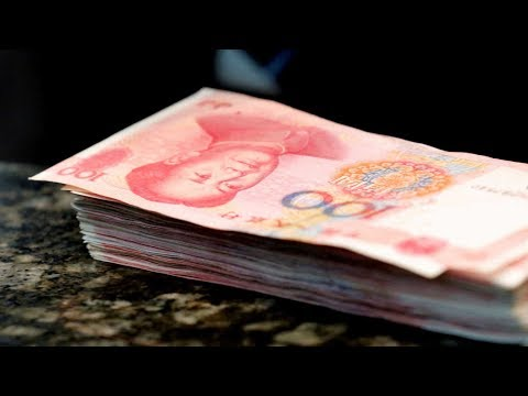 Central Bank: RMB internationalization helps boost financial market