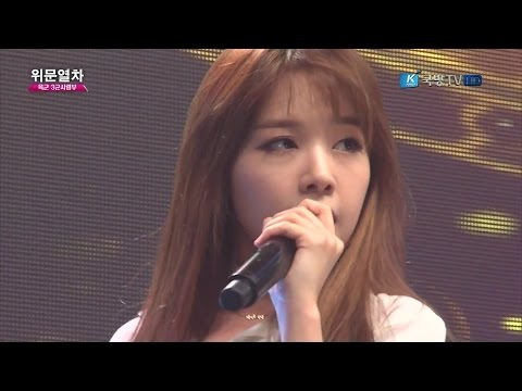 Minah 민아 I am a woman too Something Darling Female President Expectation @K-Force Special Show
