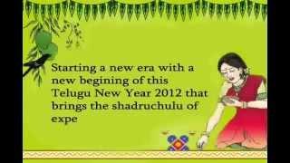 """Ugadi 2012 Telugu New Year """"Nandana Nama Samvatsara Ugadi Subhakankshalu"""""""
