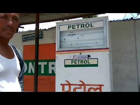 PETROL PUMP || nepal || 100Nepali per liter.