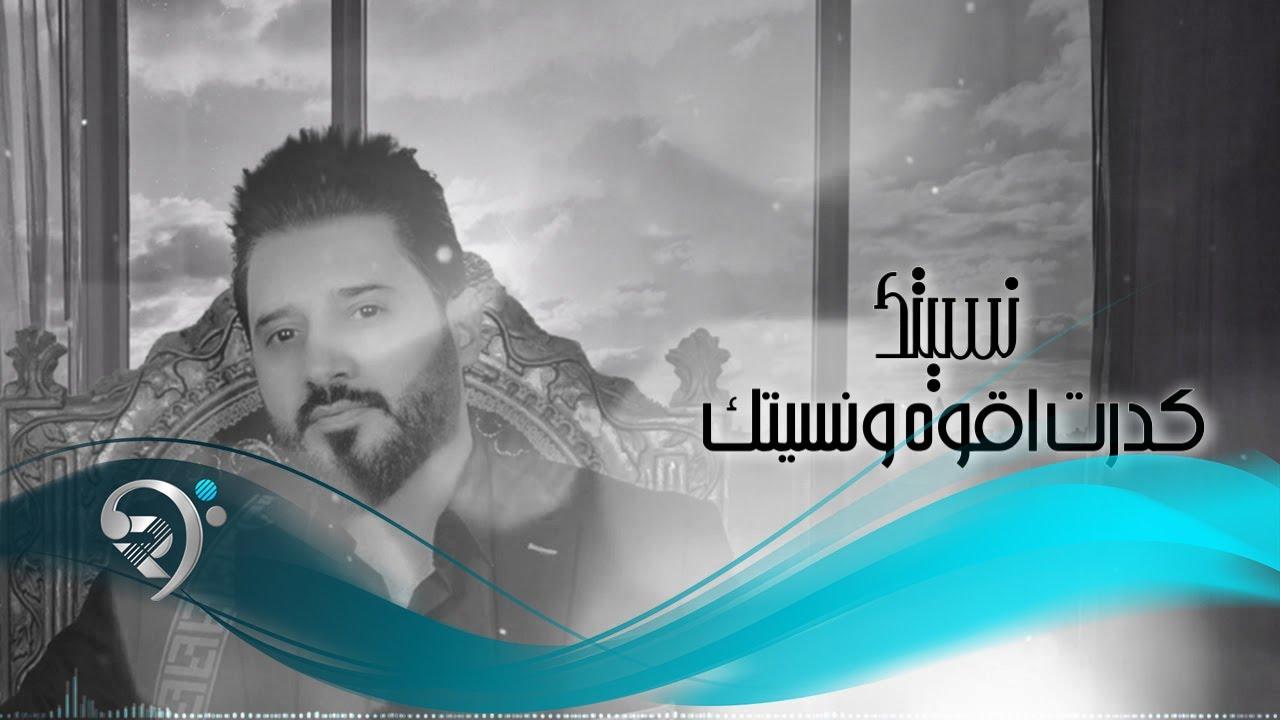 Omar Saad - Dfnta (Official Audio)   عمر سعد - دفنتة - اوديو حصري