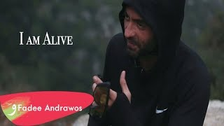 Fadee Andrawos - #Fighter Story [2018] قصة فادي اندراوس
