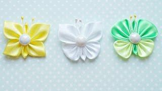 3 вида простых бабочек канзаши / Butterfly kanzashi / DIY(Три вида простых бабочек канзаши для украшения цветочных композиций, топиариев, на маленькие заколочки..., 2016-03-23T16:23:36.000Z)