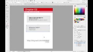 [일러스트레이터 강좌]Chapter_02_02_앵커포인트 추가제거와 전환