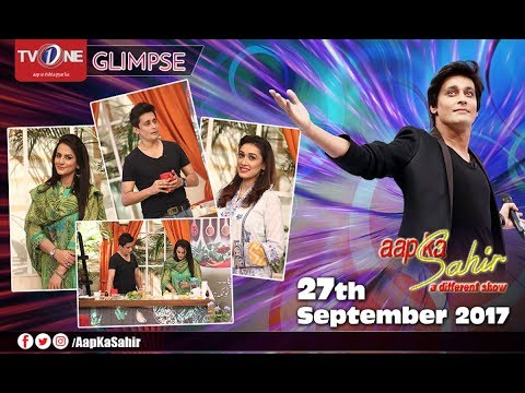 Aap Ka Sahir - Morning Show - 27th September 2017 - Full HD - TV One
