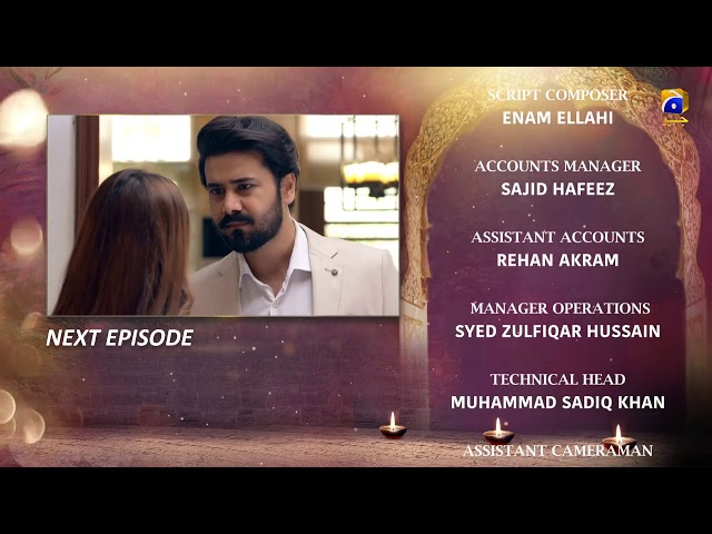 Kahin Deep Jalay - EP 19 Teaser - 23rd Jan 2020 - HAR PAL GEO DRAMAS