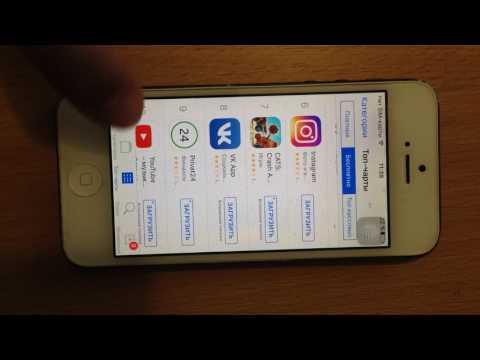 как выйти с Apple Id предыдущего владельца Iphone 4.4s.5.5s.6 в App Store