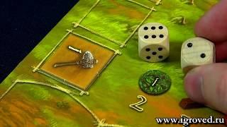 каменный век Обзор игры
