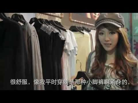 Beautiful Chinese - Guangdong/Shanghai Girl Street Fashion