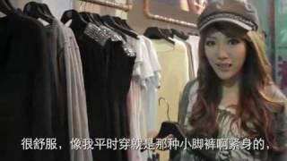 Beautiful Chinese - Guangdong/Shanghai Girl Street Fashion