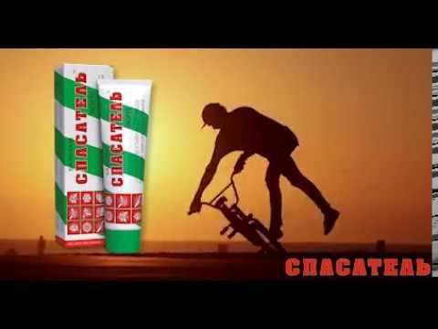 Spasatel Forte for Active People - Бальзам Спасатель